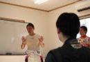 7/16砂子塾つくばタイムスケジュール