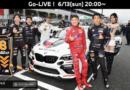 富士24時間レースを振り返るトークライブ!開催