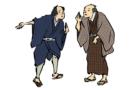 第26回:砂子塾長の熱血ドラテク持論